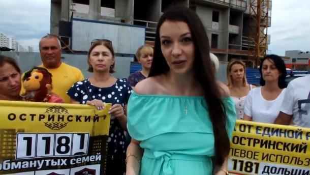 Краснодарские дольщики ООО «Остринский» обратились к Путину с просьбой помочь достроить дома
