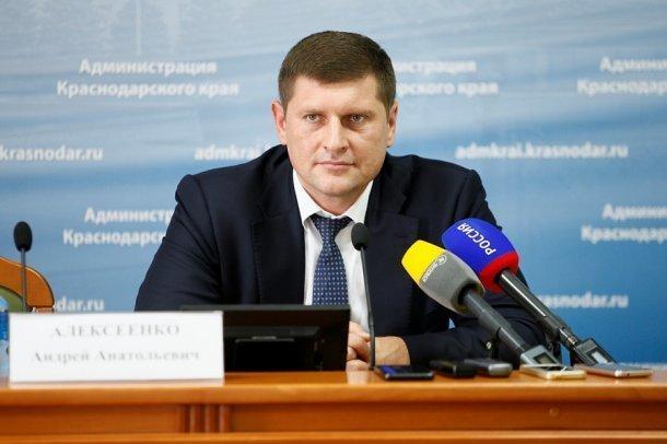 Вице-губернатор Кубани Алексеенко встретился с живущими у администрации дольщиками «Рич-Хаус»