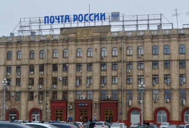 Почта России прокомментировала инцидент с выброшенными вскрытыми посылками в Краснодаре