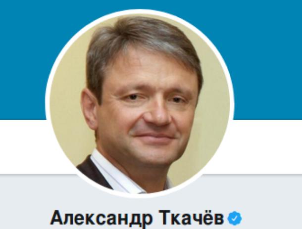 «Сложно поверить, что почти за три года не вник в «министерские дела» экс-губернатор Краснодарского края», -жители