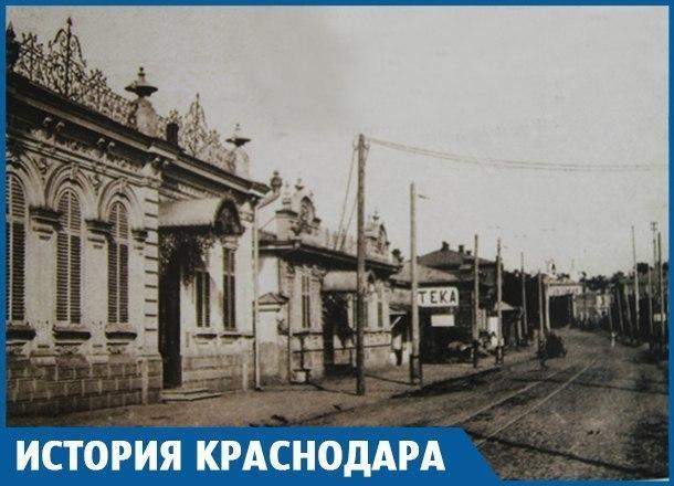 Век назад жителей Краснодара лишили «лечебной» лужи