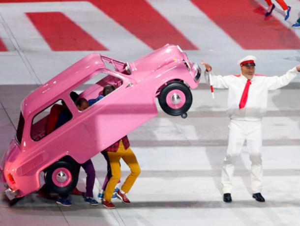 Фонд госимущества Кубани выставил на торги элитные розовые «Запорожцы» с Олимпиады в Сочи