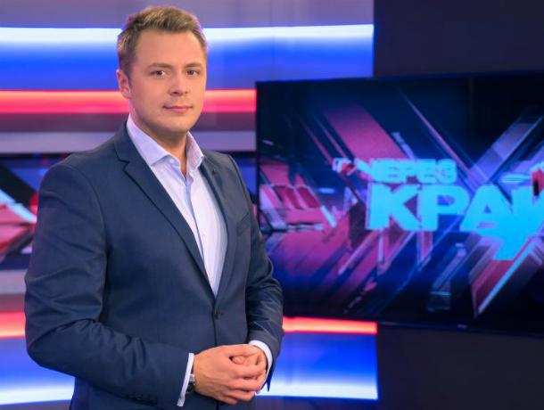 Прощание с ведущим «Кубань 24» Иваном Волошиным состоится 6 августа