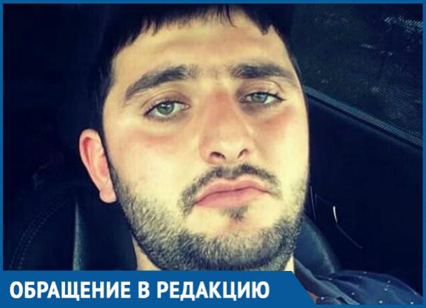 «Изнасилования не было!» - родственники одного из убитых в станице Ладожской на Кубани