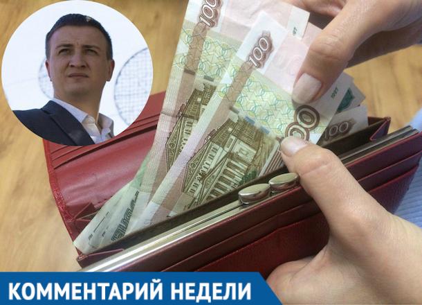 Двухэтапную индексацию тарифов ЖКХ прокомментировал депутат Заксобрания Кубани