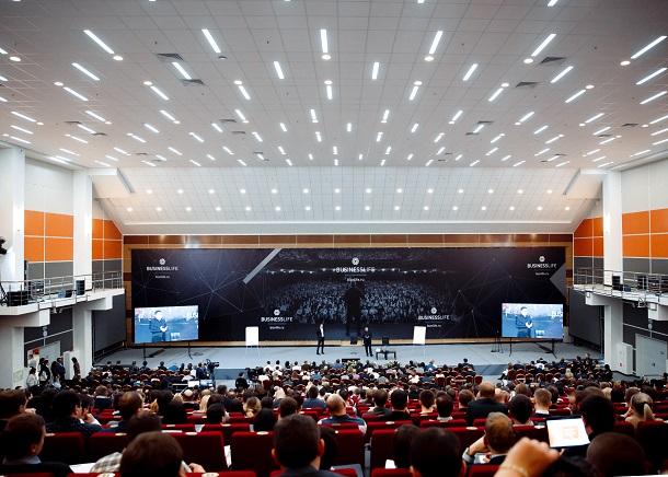 Уникальный BUSINESS LIFE ФОРУМ пройдет в Краснодаре