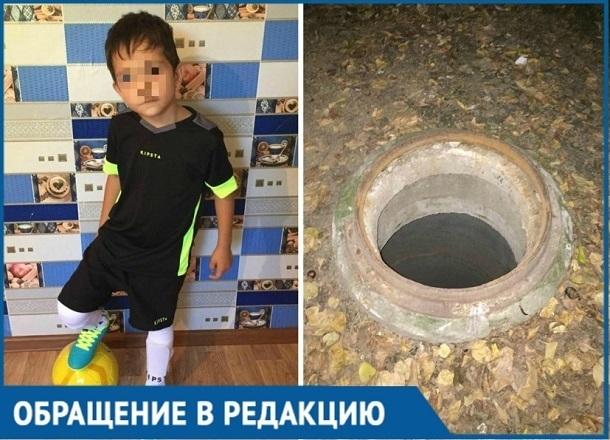 Трагедия в Сочи не стала примером: на Кубани мальчик упал в канализационный люк