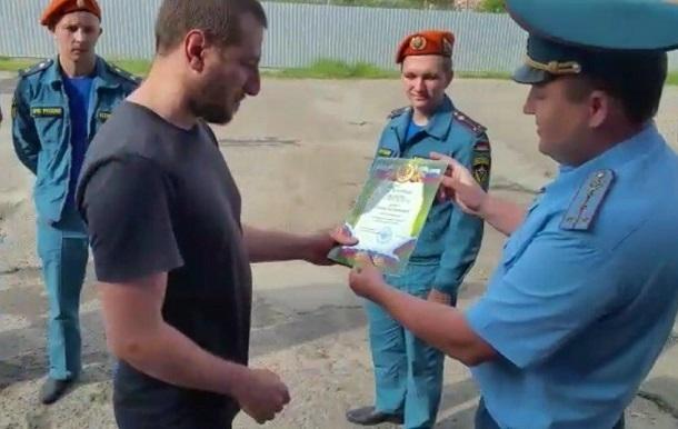 Краснодарец добился награждения скромного героя, спасшего человека в пожаре