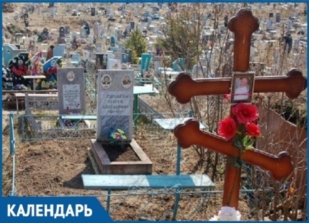 «Христиане на кладбище молятся, остальные придумывают себе занятие», - священник Краснодара о Радонице