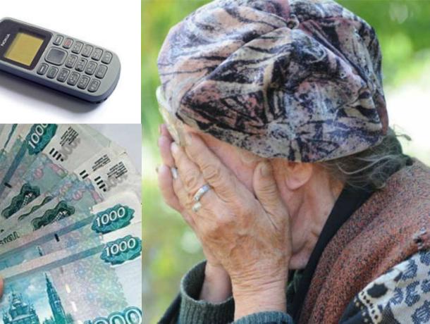НаКубани пенсионерка была избита иограблена в своем доме