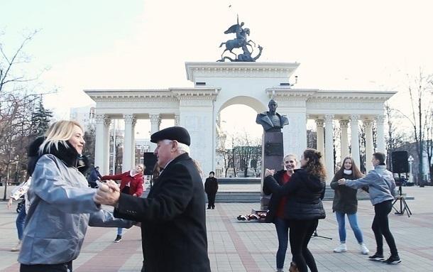 Краснодарцев закружили в «Случайном вальсе» в честь 75-летия победы в Сталинградской битве