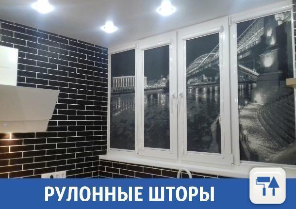 Украсить свои окна помогут специалисты из Краснодара
