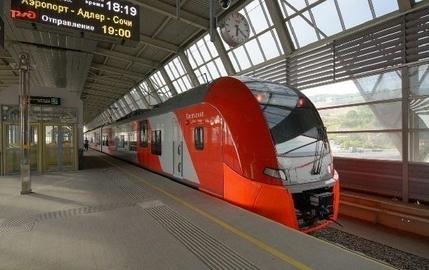 В сочинском вокзале появятся электронные очереди