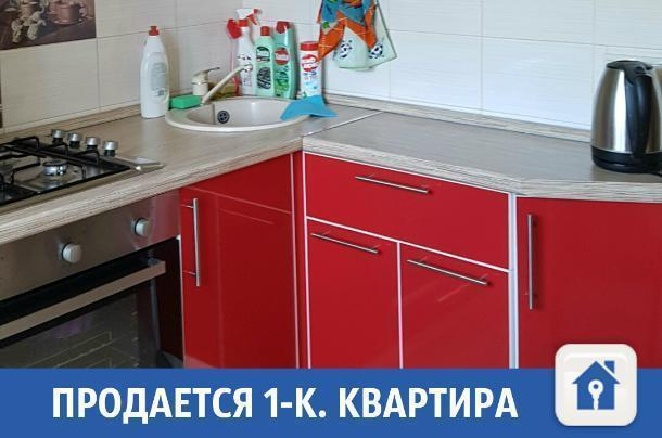Однокомнатная квартира с ремонтом продается в Краснодаре
