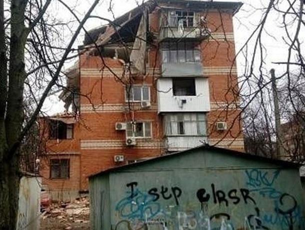 В Краснодаре при взрыве дома пострадало пять человек