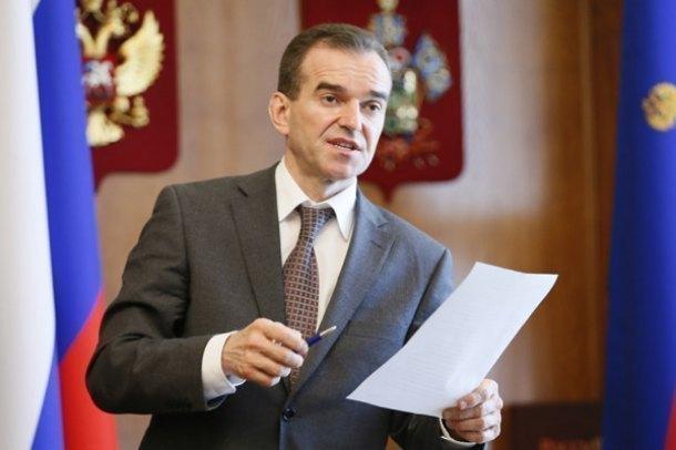Губернатор Кубани прокомментировал переносЧМ побобслею искелетону изСочи
