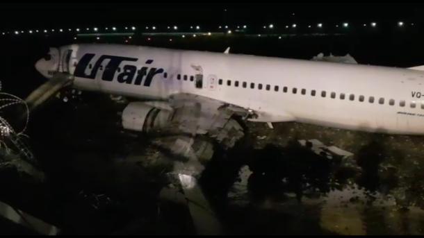 После возгорания самолета в Сочи пострадали трое детей