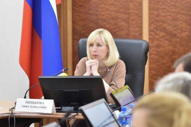 Все муниципальные медучреждения на Кубани перейдут в краевую собственность
