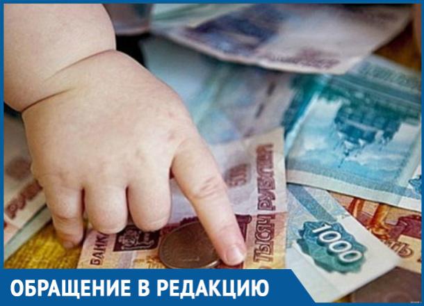 Почему и на сколько повысили оплату за детский сад, рассказали в мэрии Краснодара