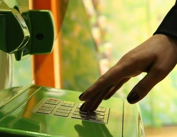 НаКубани группу мошенников будут судить заобман 5-ти банков