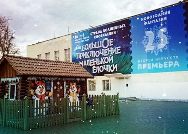 В Краснодаре откроется домик Деда Мороза
