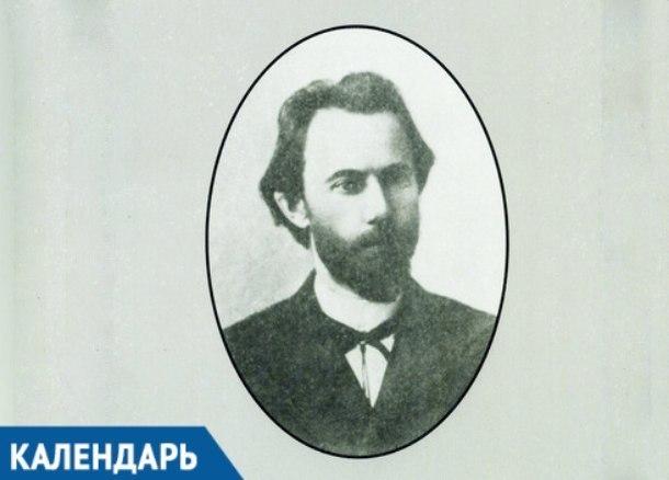 155 лет назад родился собиратель народных песен Кубани и Адыгеи Григорий Концевич