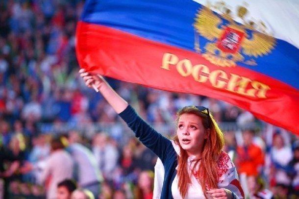 Болельщики футбольных сборных Российской Федерации иБельгии сыграют матч вСочи