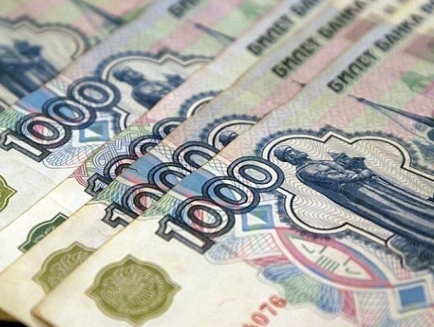 «В новый год, с новыми кредитами»: сто миллионов рублей кредита берет один из районов Краснодарского края
