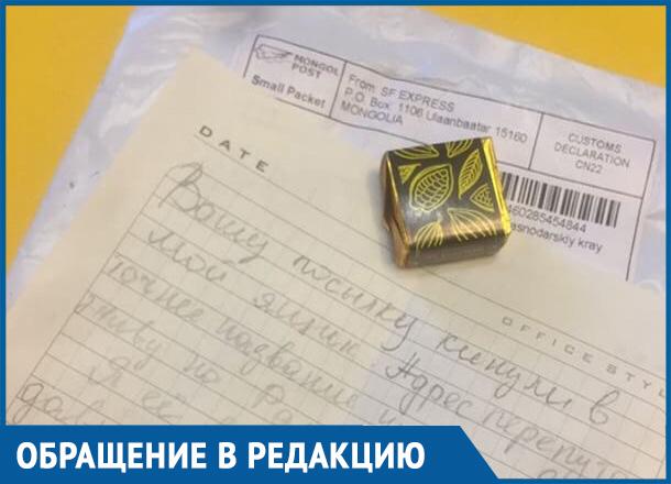 «В Краснодаре самые добрые люди!» - девушка получила конфету в почтовом ящике
