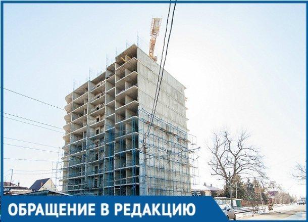 «Владелец долгостроев бросил своих дольщиков и собрался получить новую землю под застройку», - житель Краснодара