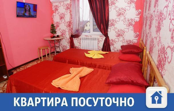Посуточно и почасово можно арендовать квартиру в Краснодаре