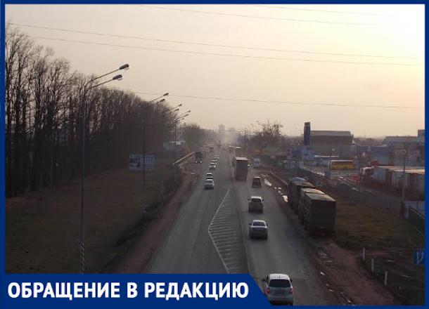 Краснодарцы приглашают властей города проехать в ПАЗиках по Ростовскому шоссе