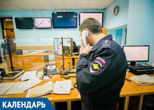 Губернатор Кубани поздравил полицейских с их профессиональным праздником