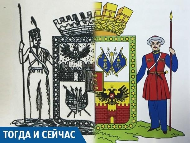 Возвращение к истокам: как менялся герб Краснодара