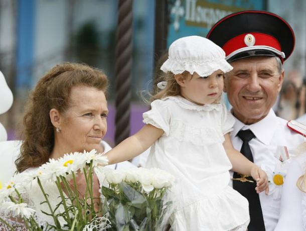 В Краснодаре ко Дню семьи, любви и верности подготовили пышную программу празднования