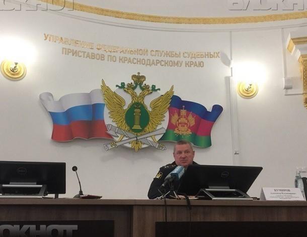 «Как взыскивают с чиновников», - рассказал главный пристав Краснодарского края