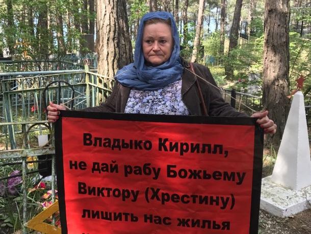 В Радоницу на кладбище жители молились, чтобы не снес жилье глава Геленджика Хрестин