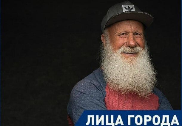 «Телефон я называл тыкалкой, даже СМС никогда не писал», - краснодарский седобородый блогер Иван Сутула