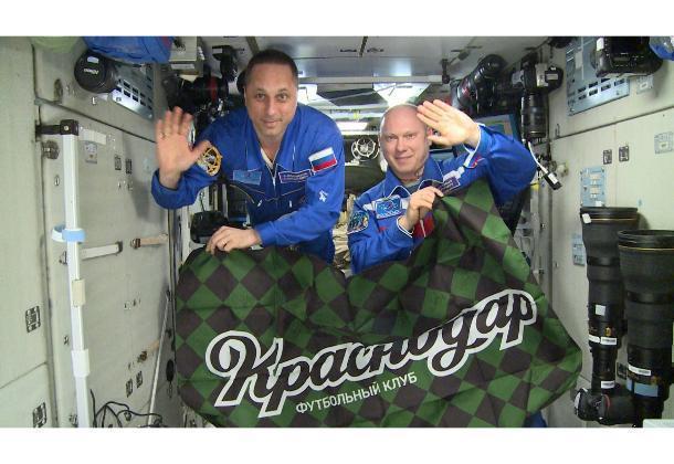 Путешествие в космос совершил флаг ФК «Краснодар»
