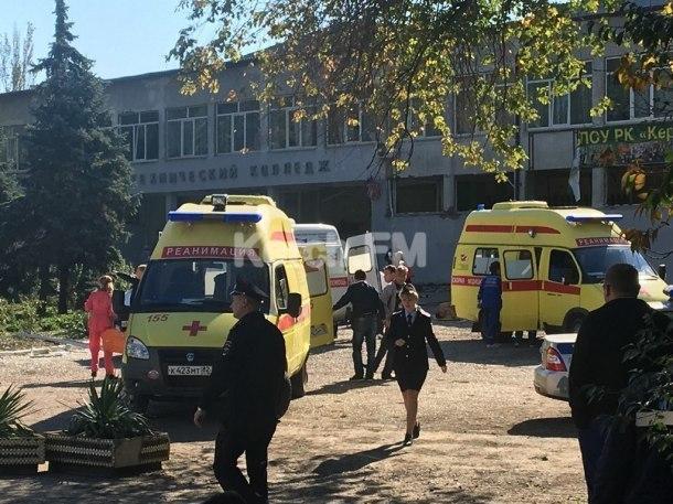 Из Сочи в Керчь, где взорвали техникум, направили вертолеты МЧС