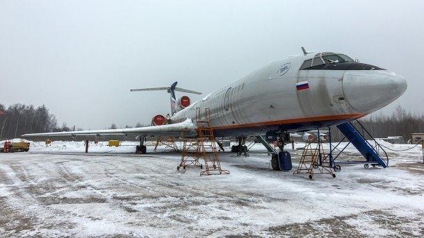 Дело окрушении Ту-154 передано вЦентральный аппарат СКР