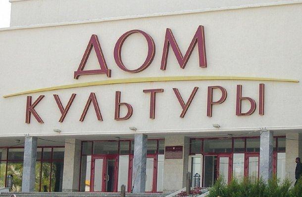 Более 2 млрд рублей выделили на культуру на Кубани