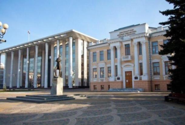 В Краснодаре проложат газопровод под Пушкинской площадью