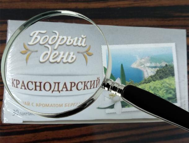 «Дочка» «Магнита» нарвалась на административное расследование из-за плесени в «Краснодарском чае»
