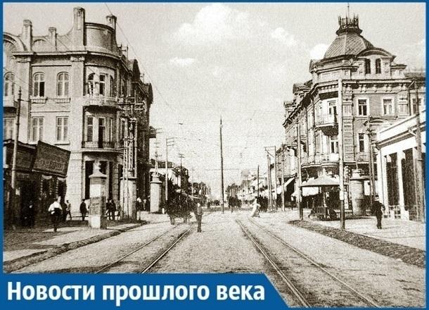 Новости прошлого века: Криминальный Екатеринодар