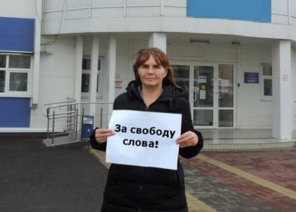 В Краснодарском крае суд дважды взял под стражу пенсионерку за видеоролик