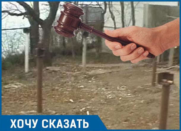 «Судья незаконно снесла недвижимость у несовершеннолетнего подростка- инвалида», - житель Краснодарского края