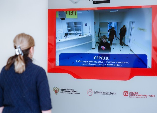 Стенд с дополненной реальностью установили в больнице Краснодара