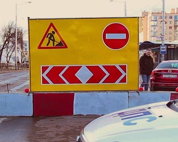 На улице Байбакова в Краснодаре закроют одну из полос для движения