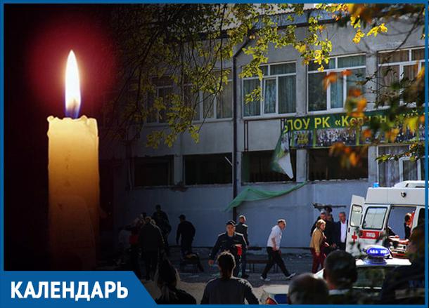 19 октября: на Кубани день траура по погибшим в Керчи